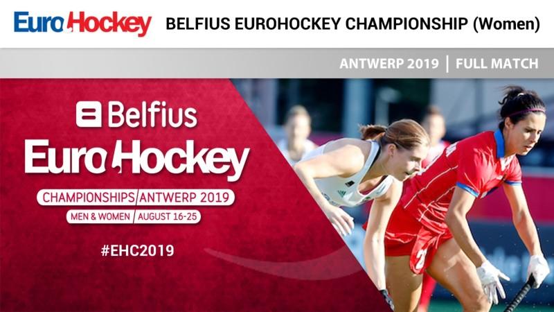 2019 Men's EuroHockey Championship IV