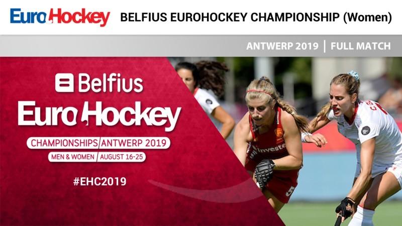 2019 Women's EuroHockey Nations Championship